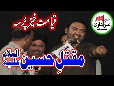 Zakir MUntazir Mehdi | Majlis 16 August 2018 | New Qasiday And YadGar Masiab |