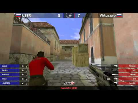 Virtus.pro vs USSR @ ASUS CUP 2011 Online (1)
