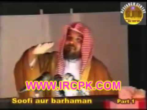 Shk.syed Meraj Rabbani Topic:sufi Aur Berhaman Part 1 video