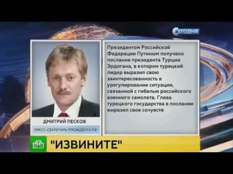 Три условия Владимира Путина для Эрдогана последние новости России мира сегодня видео не для всех