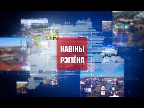 Новости 17.11.2017 выпуск 15:15