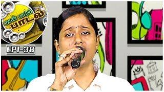 Un Paerai Sollum Podhae Song | Naan Paadum Paadal - #38 - Platform for new talents |  Kalaignar TV