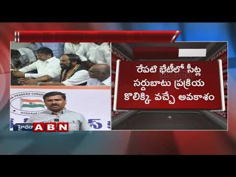 Mahakutami to hold Crucial Meet tomorrow over Seats Allocation