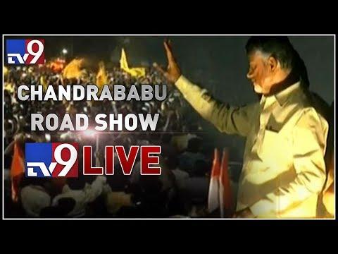 Chandrababu Naidu Road Show LIVE || Telangana Elections - TV9
