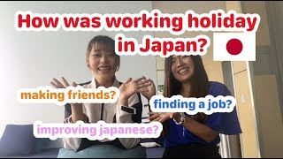 Working Holiday in Japan #2! How to make friends, find jobs, improve japanese?【日字幕/Eng Sub】