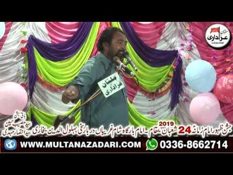 Zakir Irfan Raza Irfan I Jashan 24 Shaban 2019