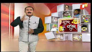 Bol bam Special - Best of News Fuse