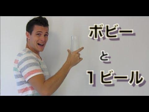Bと1b: 日本と西洋の『ゲイ』gay Japan video