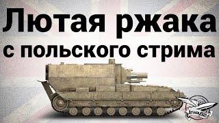 Лютая ржака с польского стрима - Никитос и Амвэй стримили с одного ПК