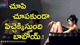 Deepika Padukone Beauty In Golden Dress   Deepika Padukone Hot Pic   Scren Play Videos