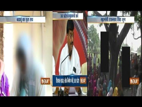 Watch: Complete Story Behind The Badau Gang Rape Case In Up video