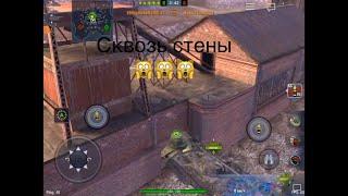Шок! Новые интересные БАГИ и НЫЧКИ. World of tanks blitz!