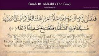 Quran: 18. Surat Al-Kahf (The Cave): Arabic and English translation HD