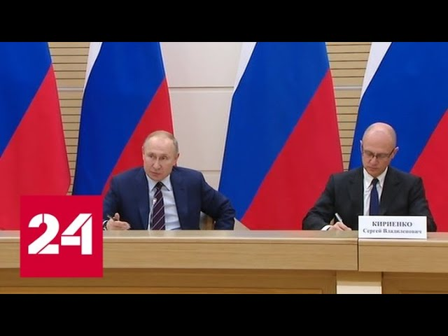 Путин у кого-то всегда возникает соблазн поуправлять Россией со стороны - Россия 24