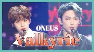 Hot Oneus Valkyrie 원어스 발키리 Show Music Core 20190119