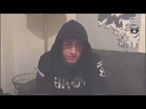 Дмитрий Бивол после боя с Баррерой   Мир бокса
