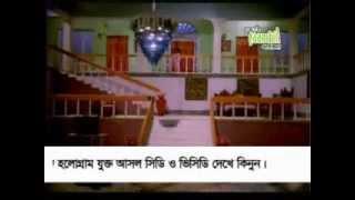 Bangla Song Maa   Mago Maa Ogo Maa   YouTube