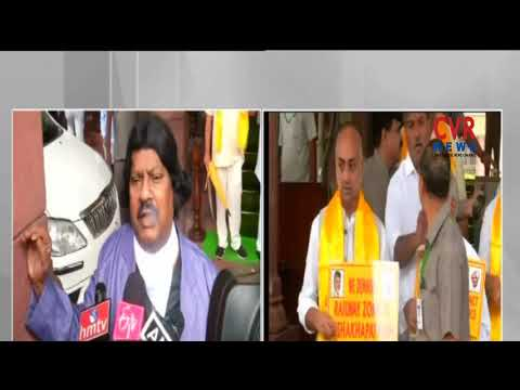 TDP MP's Protest Outside Parliament, demands for AP Special status | CVR NEWS