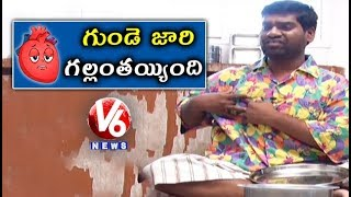 Bithiri Sathi Satirical Conversation With Savitri Over Morning Tiffins | Teenmaar News