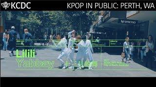 Download Lagu [KPOP IN PUBLIC] SEVENTEEN 세븐틴 | Lilili Yabbay 13월의 춤 | DANCE COVER [KCDC] Gratis STAFABAND