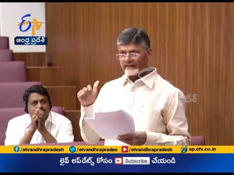 CM Chandrababu Speaks | on Employment of youth | At Assembly
