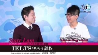CUHK IBCE / Ho Ching Him / Starr Lam IELTS 8.5分學生Interview