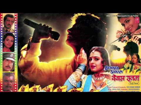 Teri Gali Vichcho Langega Janaza Mera Full Song (Audio) | Bewafa Sanam | Krishan Kumar