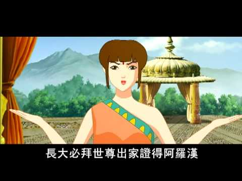 (Buddhist Stories) The Story of A Married Woman【佛教因果故事】已婚婦