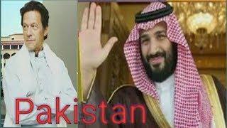 Pakistani Political situation! Urdu