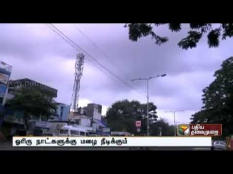 Rain might continues at Tamilnadu: Chennai Meteorological Station