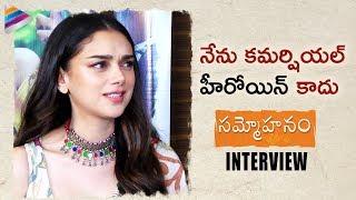 Aditi Rao Hydari about her Characters | Sammohanam Movie Interview | Sudheer Babu | Telugu FilmNagar