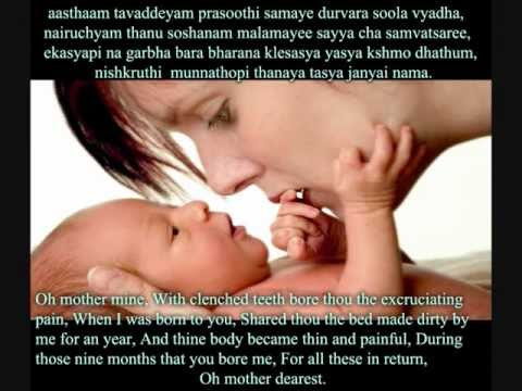 Mathru Panchakam (the Greatness Of Mother) video