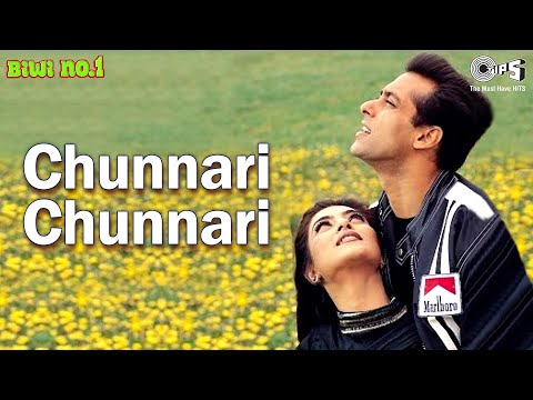 Chunari Chunari - Biwi No 1 - Marriage Songs - Salman Khan & Sushmita Sen