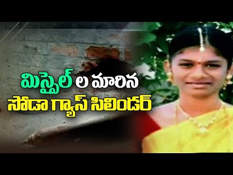 Soda Gas Cylinder Turns as Missile In West Godavari | Girl Wounded By Cylinder | ABN Telugu