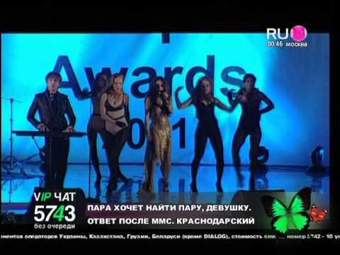 Винтаж - Роман (live)
