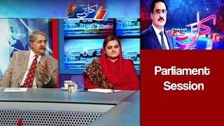 Kal Tak Javed Chaudhry Ka Sath - 14 December 2016 - Express News