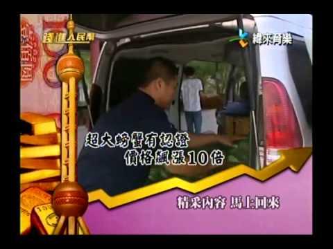 錢進人民幣-20140110