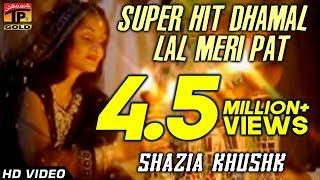 download lagu Lal Meri Pat Rakhyo gratis