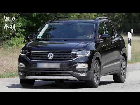 Компакт Volkswagen T-Cross 2018