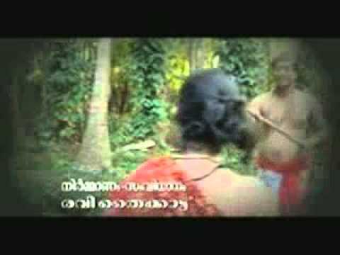 Adipoli naadan pattu by Mr.Ravi thaikkat