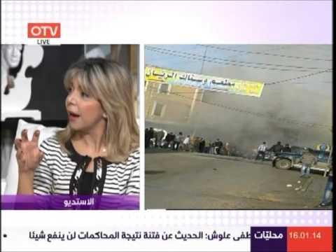 AIS on OTV