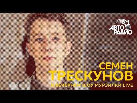 """Семён Трескунов о своей роли в фильме """"Рубеж"""""""