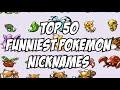 Top 50 FUNNIEST Pokemon Nicknames
