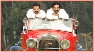 Romans - Perunnalu Perunnalu song from Malayalam movie Romans