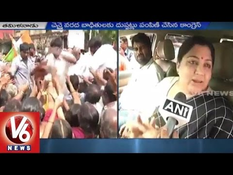 Khushboo Visits Rain Hit Areas In Chennai | Tamil Nadu | V6 News