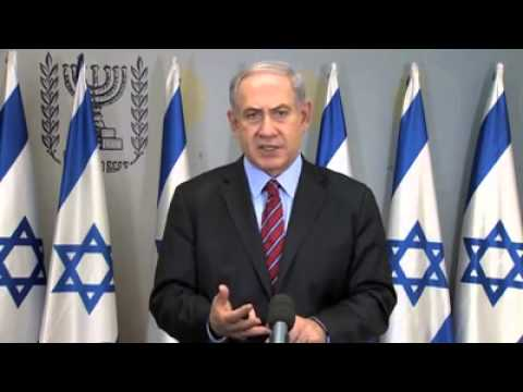 Statement by Benjamin Netanyahu Regarding Operation 'Protective Edge'
