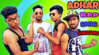 Download বাংলা রেপ 3Gp Mp4