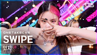 Download lagu [단독샷캠] 있지 'SWIPE' 단독샷 별도녹화│ITZY ONE TAKE STAGE│@SBS Inkigayo_2021.10.17.