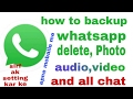 download lagu      Whatsapp se delete photo,video,audio and chatt ko phir se waps laye apne mobaile me    gratis
