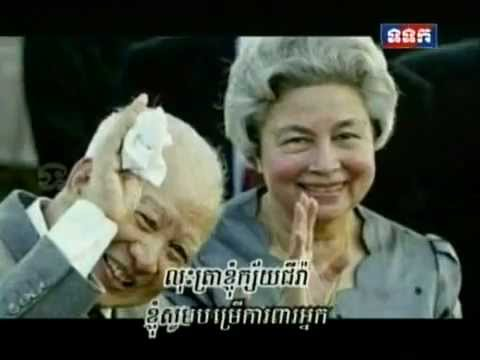 Khmer Songs-tvk Goodbye Cambodia-by-hm King Father Norodom Sihanouk video